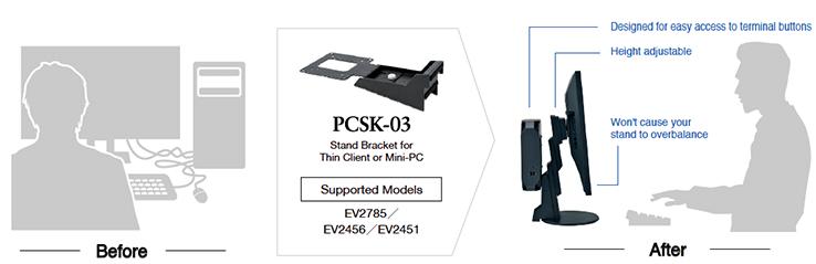 accessoire support client léger écran bureautique eizo flexscan ev2785